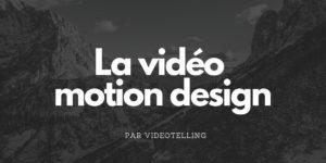vidéo image fond